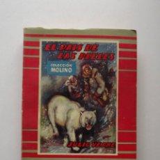 Libros de segunda mano: 1955, EL PAÍS DE LAS PIELES, JULIO VERNE, COLECCIÓN MOLINO. Lote 124588911
