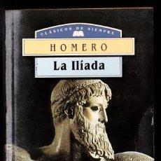 Libros de segunda mano: LA ILIADA HOMERO CLÁSICOS DE SIEMPRE VOLUMEN EXTRA DISTRIBUCIONES MATEOS 1995. Lote 125017475