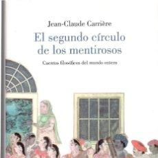 Libros de segunda mano: JEAN-CLAUDE CARRIÈRE : EL SEGUNDO CÍRCULO DE LOS MENTIROSOS (CUENTOS FILOSÓFICOS DEL MUNDO ENTERO). . Lote 133290117