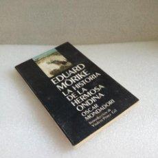 Libros de segunda mano: LA HISTORIA DE LA HERMOSA ONDINA. EDUARD MÖRIKE. EDITORIAL MONDADORI. 1990. NUEVO SIN LEER. Lote 128456623
