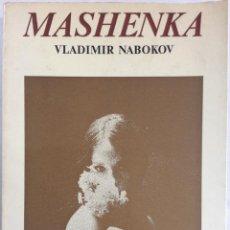 Libros de segunda mano: MASHENKA. VLADIMIR NABOKOV. LUMEN. 1972. PRIMERA EDICIÓN EN ESPAÑOL. Lote 132112806