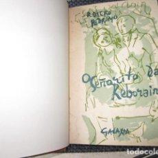 Libros de segunda mano: GALICIA - O SEÑORITO DA REBORAINA - RAMÓN OTERO PEDRAYO - ED. GALAXIA VIGO 1960.. Lote 132434146