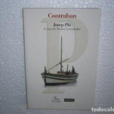 Libros de segunda mano: CONTRABAN. Lote 133371542
