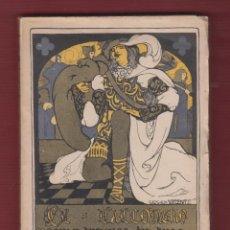 Libros de segunda mano: EL HALCONERO, OBRAS DE FRANCISCO VILLAESPESA, 189 PÁGINAS. LL2672. Lote 135654419