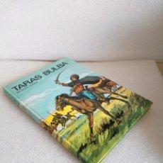 Libros de segunda mano: TARAS BULBA - NICOLAS GOGOL - ED. SUSAETA - COLECCION SAETA NUMERO 22 - 1980. Lote 138110910