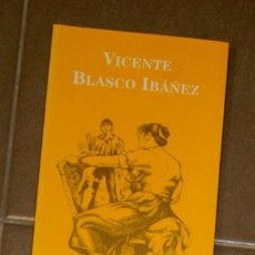 Libros de segunda mano: LA MAJA DESNUDA TOMO III VICENTE BLASCO IBÁÑEZ. Lote 139201918