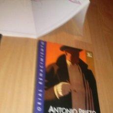 Libros de segunda mano: EL OLFATO, EL AMOR Y LA CARCOMA. NOVELA. - PRIETO, ANTONIO.- . Lote 140190414