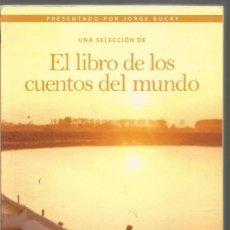 Libros de segunda mano: EL LIBRO DE LOS CUENTOS DEL MUNDO. RBA. Lote 140640446