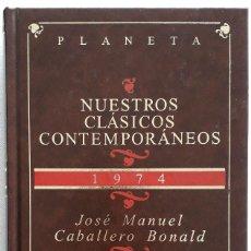 Libros de segunda mano: JOSÉ MANUEL CABALLERO BONALD . ÁGATA OJO DE GATO. Lote 143157214