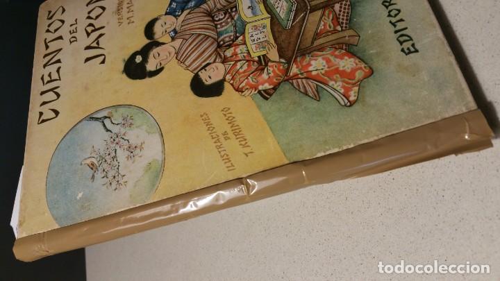 Libros de segunda mano: CUENTOS DE JAPÓN LIBRO ILUSTRADO POR T. KURIMOTO - Foto 4 - 143176630