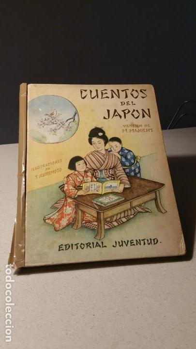 CUENTOS DE JAPÓN LIBRO ILUSTRADO POR T. KURIMOTO (Libros de Segunda Mano (posteriores a 1936) - Literatura - Narrativa - Otros)