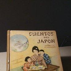 Libros de segunda mano: CUENTOS DE JAPÓN LIBRO ILUSTRADO POR T. KURIMOTO. Lote 143176630
