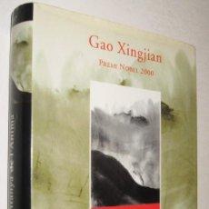 Libros de segunda mano: LA MUNTANYA DE L´ANIMA - GAO XINGJIAN - EN CATALAN - ENE . Lote 147376142