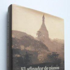 Libros de segunda mano: EL AFINADOR DE PIANOS - MASON, DANIEL. Lote 147800500