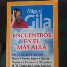 Libros de segunda mano: MIGUEL GILA - ENCUENTROS EN EL MAS ALLA. Lote 150756654
