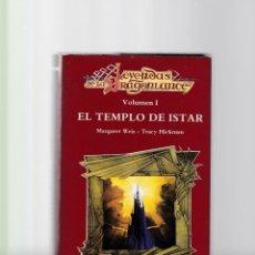 Libros de segunda mano: MARGARET WEIS / TRACY HICKMAN - EL TEMPLO DE ISTAR - TIMUN MAS EDITORIAL 1993. Lote 151720350