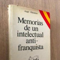 Libros de segunda mano: MEMORIAS DE UN INTELECTUAL ANTI-FRANQUISTA - ÁNGEL PALOMINO. Lote 152291614