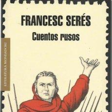 Libros de segunda mano: FRANCESC SERÉS : CUENTOS RUSOS. (TRADUCCIÓN ¿DEL AUTOR? LITERATURA MONDADORI, 2011) . Lote 155409430
