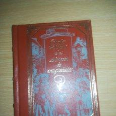 Libros de segunda mano: CHARLES DICKENS - ALMACEN DE ANTIGÜEDADES. Lote 155657201