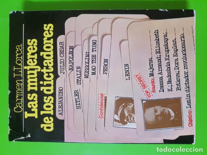 LAS MUJERES DE LOS DICTADORES POR CARMEN LLORCA EN RÚSTICA (Libros de Segunda Mano (posteriores a 1936) - Literatura - Narrativa - Otros)