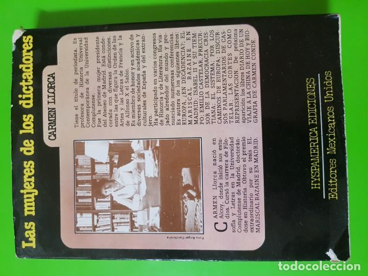Libros de segunda mano: Las Mujeres de los Dictadores por Carmen LLorca en Rústica - Foto 2 - 155867702