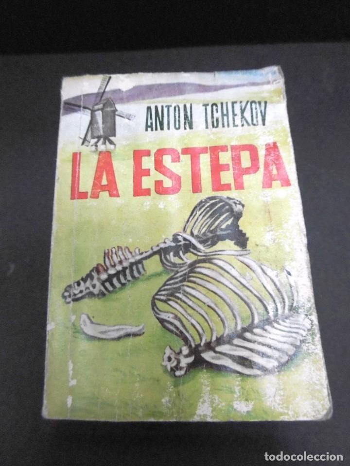 Libros de segunda mano: Lote 4 libros coleccion enciclopedia pulga - Foto 4 - 156883482