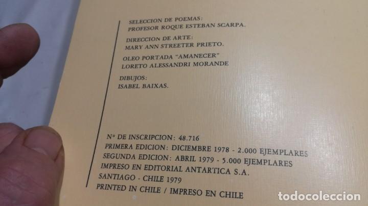 Libros de segunda mano: EL NIÑO EN LA POESÍA DE GABRIELA MISTRAL / FONDO NACIONES UNIDAS PARA LA INFANCIA/ / / D - Foto 5 - 157976086