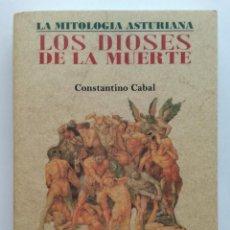 Libros de segunda mano: LA MITOLOGIA ASTURIANA. LOS DIOSES DE LA MUERTE - CONSTANTINO CABAL. Lote 158604410
