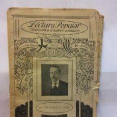 Libros de segunda mano: STQ.ANTONI CARETA.LOS TRES TOMS.LECTURA POPULAR.BRUMART TU LIBRERIA.. Lote 159468750