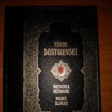 Libros de segunda mano: FIODOR DOSTOIEVSKI NOCHES BLANCAS. Lote 159715376