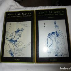 Libros de segunda mano: VIAJE AL OESTE.LAS AVENTURAS DEL REY MONO TOMOS I Y II.EDICIONES SIRUELA 1992. Lote 159899970