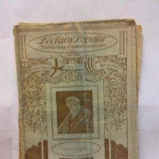 Libros de segunda mano: STQ.EMILI VILANOVA.GENT DE CASA.LECTURA POPULAR.BRUMART TU LIBRERIA.. Lote 159928930