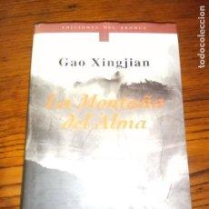 Libros de segunda mano: LA MONTAÑA DEL ALMA / GAO XINGJIAN.. Lote 160415542