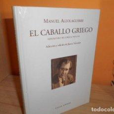 Libros de segunda mano: EL CABALLO GRIEGO / MANUEL ALTOLAGUIRRE / VISOR LIBROS. Lote 161310154