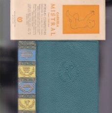 Libros de segunda mano: GABRIELA MISTRAL - POESIAS COMPLETAS - EDITORIAL AGUILAR 1958 / JOYA 238 . Lote 162287194