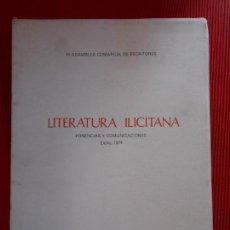 Libros de segunda mano: LITERATURA ILICITANA. Lote 163328750