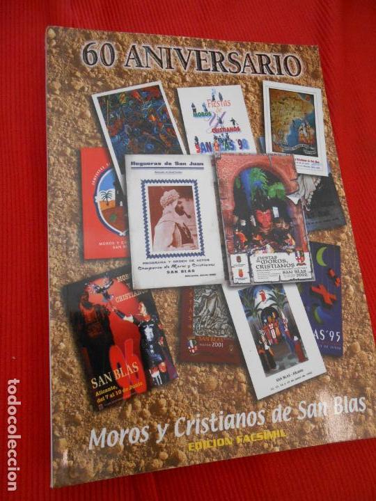 60 ANIVERSARIO (Libros de Segunda Mano (posteriores a 1936) - Literatura - Narrativa - Otros)