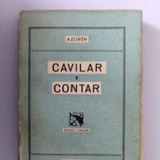 Libros de segunda mano: AZORÍN // CAVILAR Y CONTAR // 1942 // PRIMERA EDICIÓN // MUY BUEN ESTADO. Lote 163504818