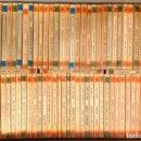 Libros de segunda mano: LAS MEJORES OBRAS DE LITERATURA UNIVERSAL COLECCIÓN DEL 1º AL 100º / SALVAT EDITORES, S. A 1969. Lote 38030629