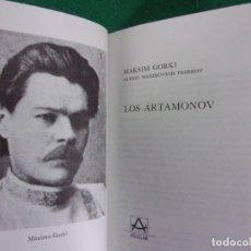 Libros de segunda mano: LOS ARTAMONOV /MAKSIM GORKI / AGUILAR. CRISOL LITERARIO. Lote 166489590