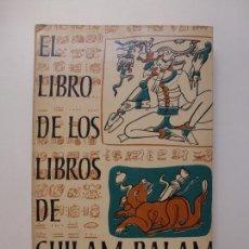 Libros de segunda mano: EL LIBRO DE LOS LIBROS DE CHILAM BALAM. Lote 166761846