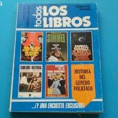 Libros de segunda mano: TODOS LOS LIBROS NÚM. 2 ED.SEDMAY. Lote 167458282