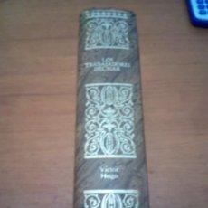Libros de segunda mano: LOS TRABAJADORES DEL MAR. VICTOR HUGO. EDICIONES DALMAU SOCIAS. EST7B1. Lote 167539444