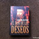 Libros de segunda mano: JUDITH MERKLE RILEY. EL DON DE LOS DESEOS. ED. CÍRCULO, 2004. TAPA DURA. Lote 168044964