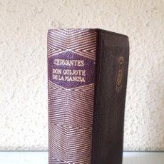 Libros de segunda mano: MIGUEL DE CERVANTES / DON QUIJOTE DE LA MANCHA / AGUILAR 1956 COLECCIÓN JOYA. Lote 168389308