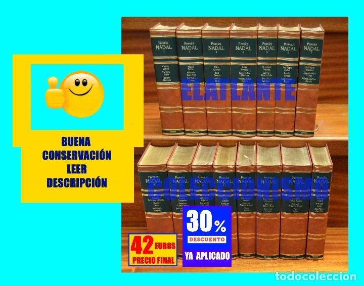 PREMIOS NADAL EDICIÓN DE LUJO SERIE COMPLETA 15 TOMOS - EXCELENTE ESTADO - LAFORET DELIBES FERLOSIO (Libros de Segunda Mano (posteriores a 1936) - Literatura - Narrativa - Otros)