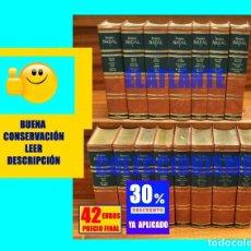 Libros de segunda mano: PREMIOS NADAL EDICIÓN DE LUJO SERIE COMPLETA 15 TOMOS - EXCELENTE ESTADO - LAFORET DELIBES FERLOSIO. Lote 171318218