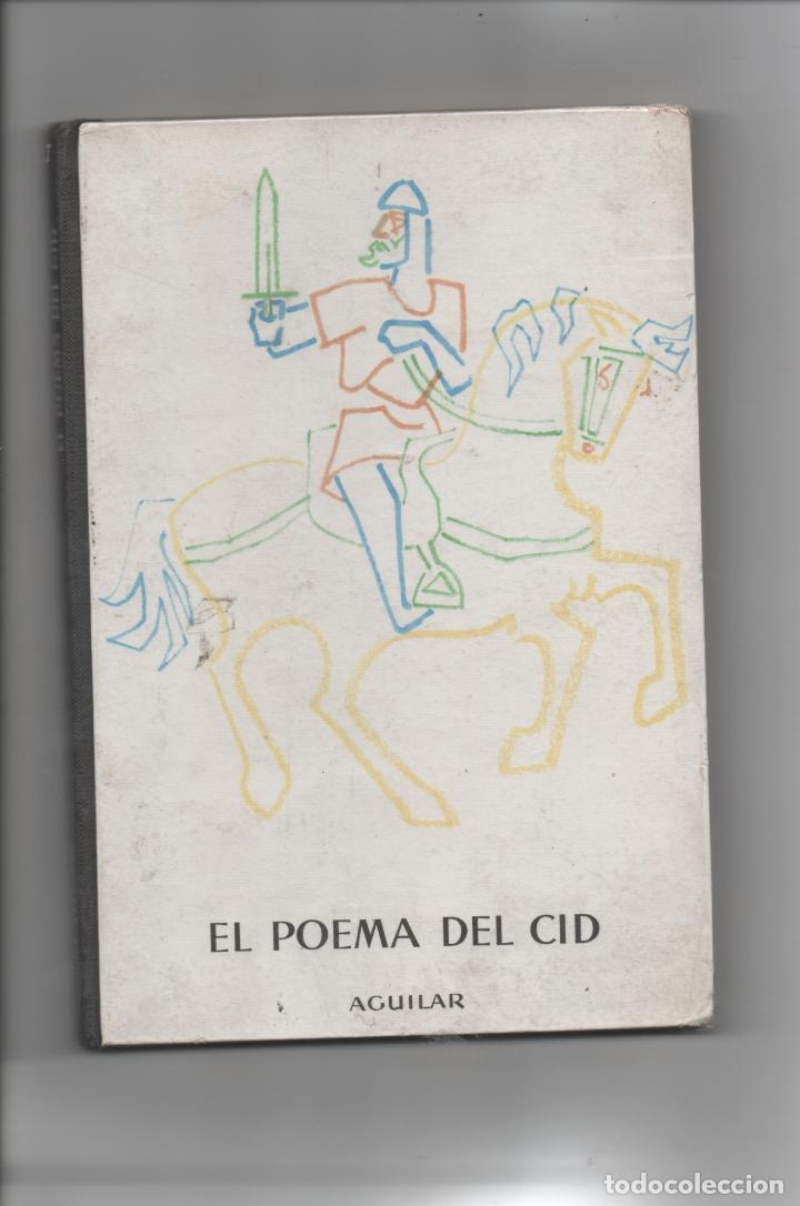 POEMA DE MÍO CID. (Libros de Segunda Mano (posteriores a 1936) - Literatura - Narrativa - Otros)