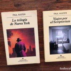 Libros de segunda mano: LOTE DE 2 LIBROS PAUL AUSTER: TRILOGIA DE NUEVA YOKR Y VIAJES POR EL SCRIPTORIUM. ANAGRAMA, NUEVOS. Lote 171510162