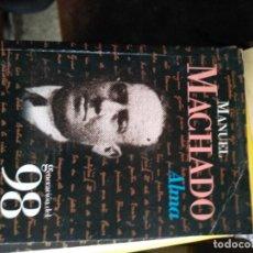 Libros de segunda mano: ALMA. MANUEL MACHADO. Lote 171588589